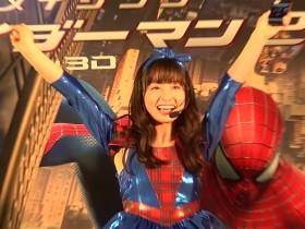橋本環奈 アメージング・スパイダーマン2