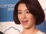 桐谷美玲 「コットンUSAアワード」 授賞式に登場