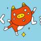 【まとめ】「ふくしまの魅力」が詰まった25本の6秒ショートムービー