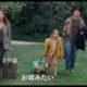 是枝裕和監督最新作は構想8年の渾身作にして初の国際共同製作!映画『真実』