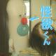 『性欲くん』も登場?女性の共感度1000%!【二階堂ふみ×伊藤沙莉】主演の話題作!映画『生理ちゃん』予告編