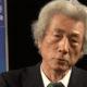 小泉純一郎 ニトリ会長から1億円の募金にびっくり。 映画「日本と再生 光と風のギガワット作戦」