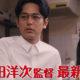 蒼井優の身近で実際に起きたこを山田洋次監督が映画化「家族はつらいよ2」舞台挨拶