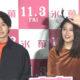 広瀬アリスが突然「汗ビッチャビチャなんですよ私いま!」映画「氷菓」公開直前イベント