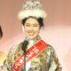 ミス日本グランプリに輝いたのは23歳・会社員の美女!『第50回ミス日本コンテスト2018』