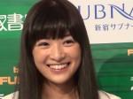 優希美青 あまちゃん