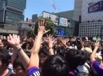 ブラジルW杯 渋谷は負けてもハイタッチ