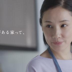 菅田将暉と石崎ひゅーが名曲「糸」をカバー!トヨタホーム