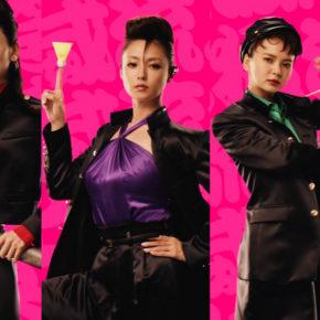 深田恭子、多部未華子、永野芽郁が学ランを着たヤンキー姿に!?UQ mobile